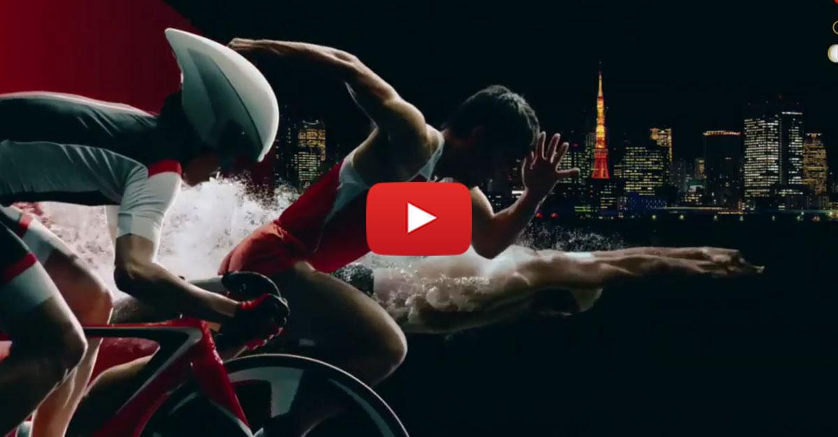 The Full 2020 Tokyo Olympic Teaser