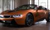 BMW's_i8_hybrid_by_Braman_BMW_Twitter