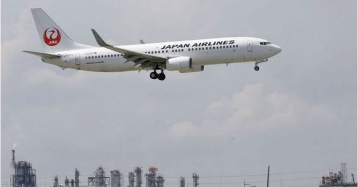 Japan Airlines Pilot Arrested for Being Almost 10 TIMES over the Alcohol Limit