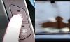 defog windshield in winter