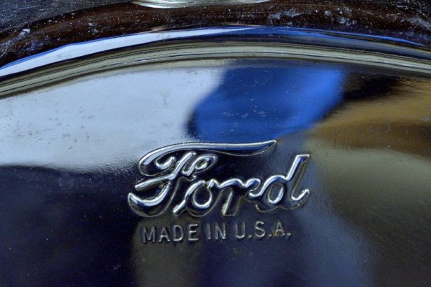 Ford to Revamp Detroit Book Warehouse Into 30-Acre Innovation Hub