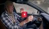 Getaway Cars Top Gear